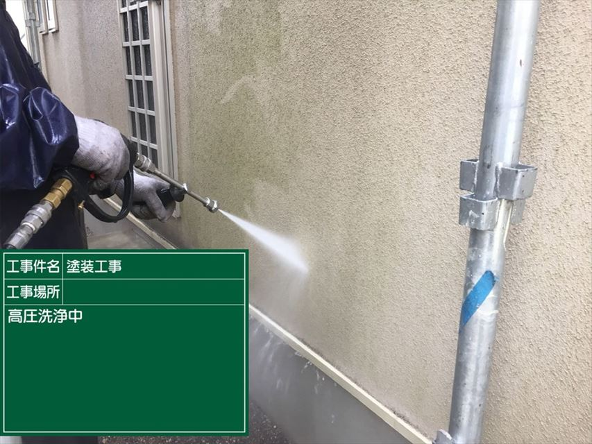 外壁洗浄20003