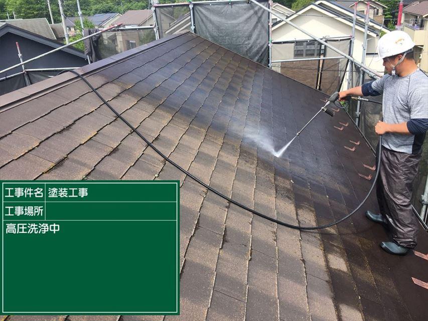 屋根洗浄20003