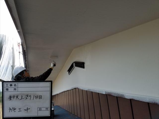 軒天塗り替え1