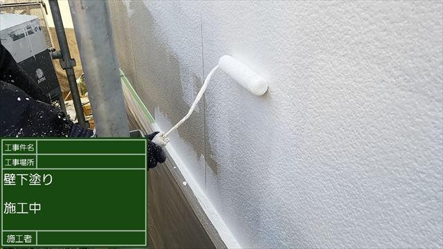 外壁下塗り20190528
