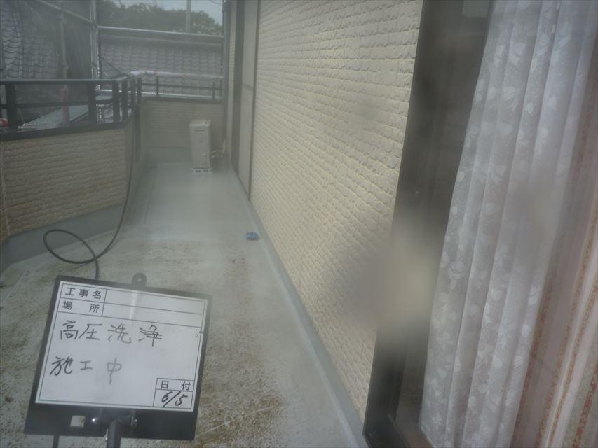 洗浄(1)20005
