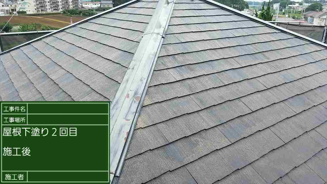 屋根下塗り完了20010