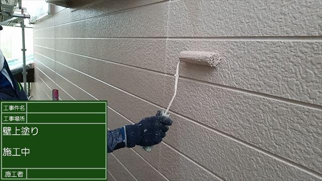外壁上塗り20190525
