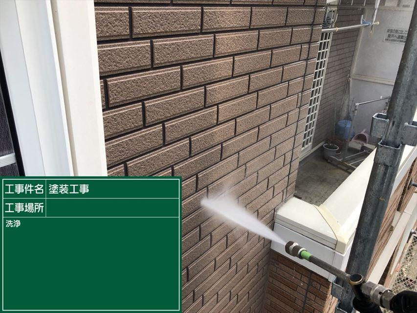 高圧洗浄壁300003