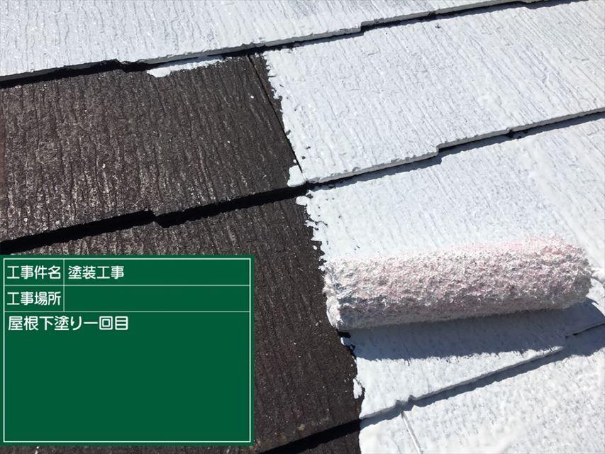 屋根下塗り(1)20003