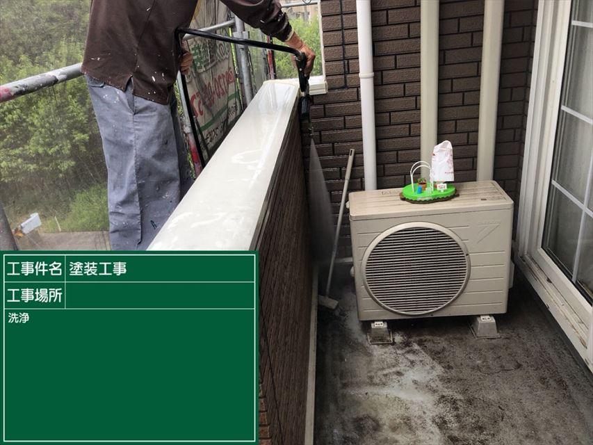 高圧洗浄300003
