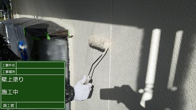 外壁上塗り20190528