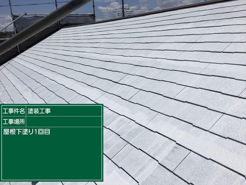 屋根下塗り(1)完了20003