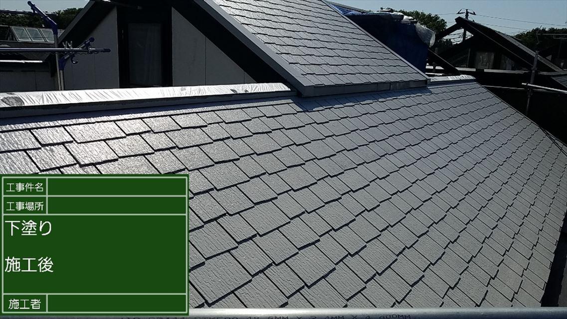 屋根下塗り1回目完了300001