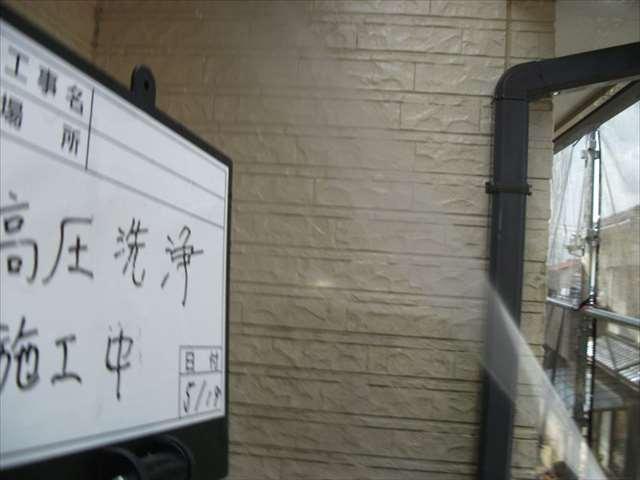 2高圧洗浄中_M00003 (2)