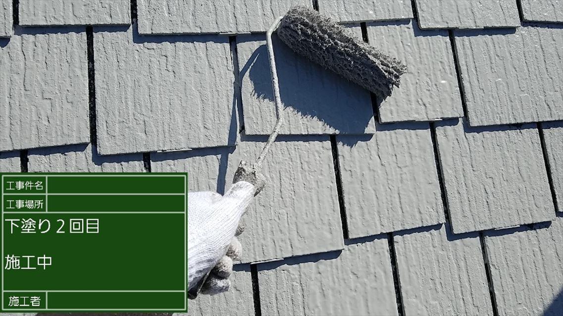 屋根下塗り2回目300001