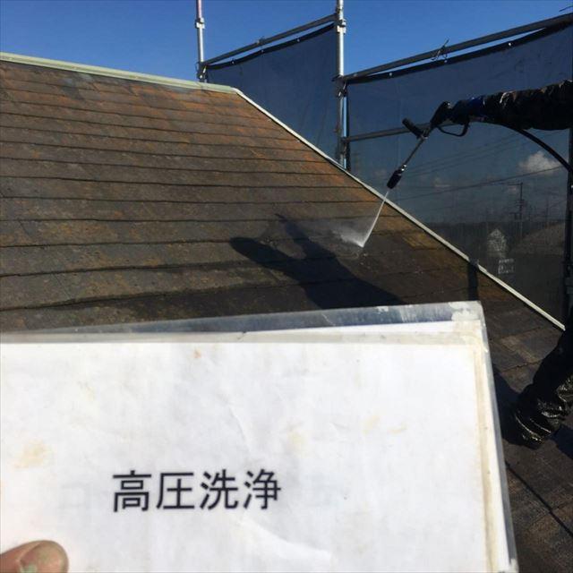 屋根高圧洗浄20190404