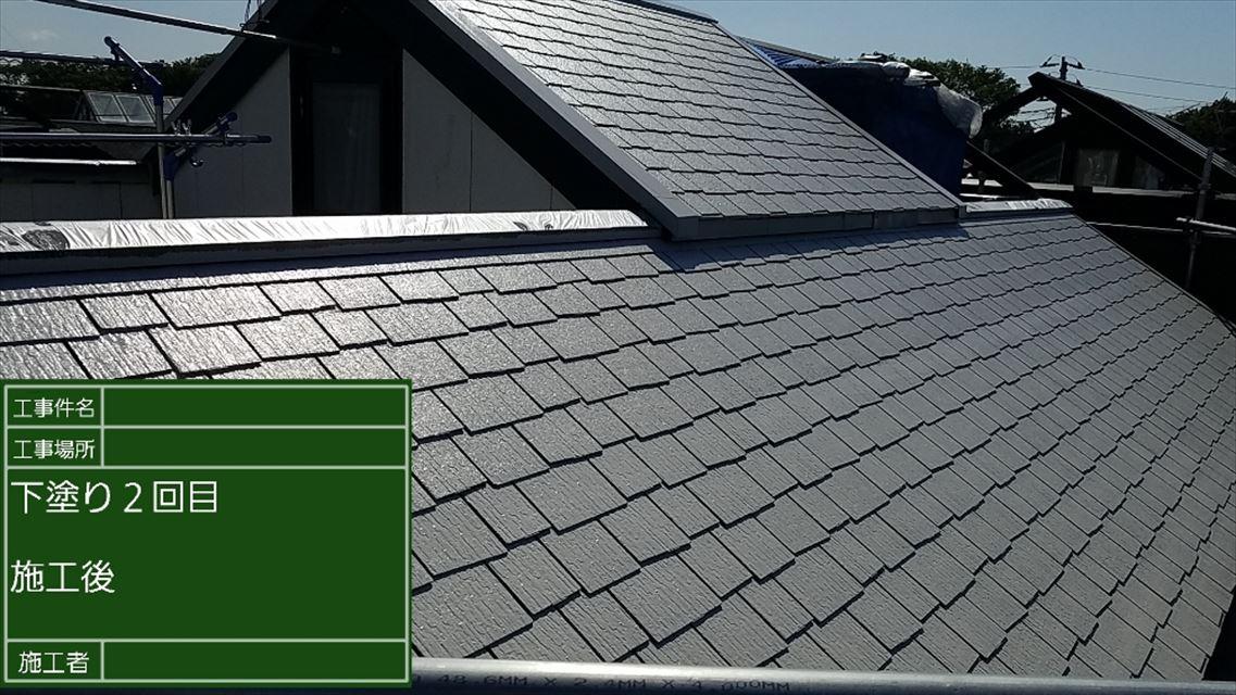 屋根下塗り2回目完了300001