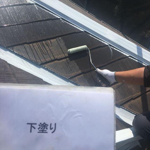 屋根スレート部下塗り