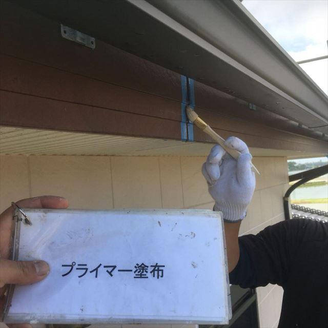 破風板プライマー塗布