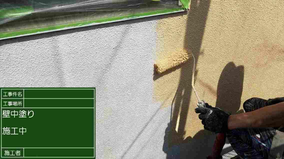 外壁中塗り20010