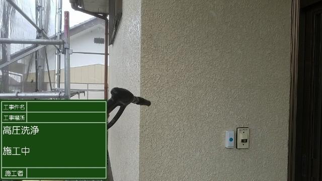 外壁洗浄20001