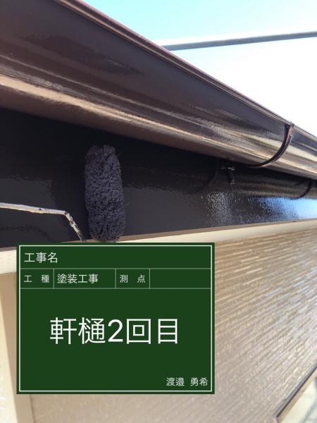 樋③20032