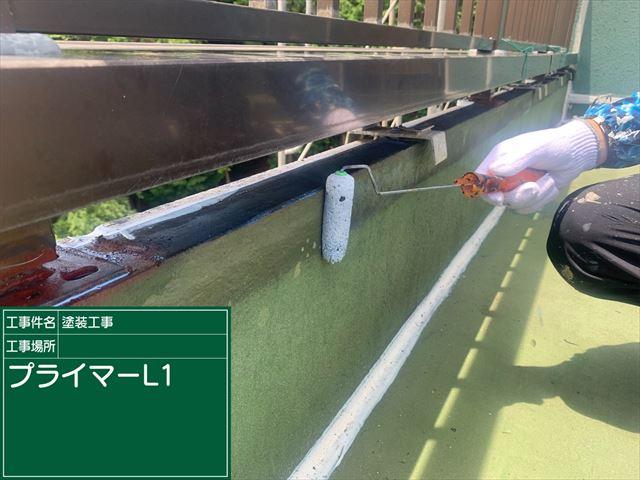 笠木防水プライマー_0615_M00030 (2)