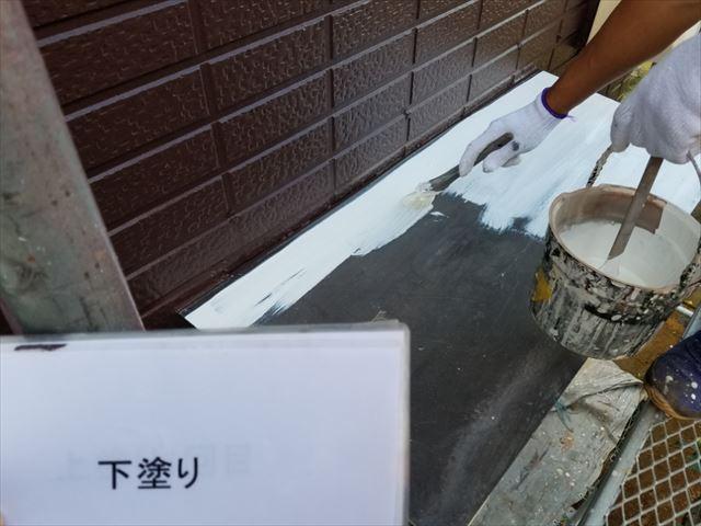 鉄部下塗り20190323