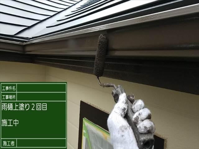 10雨樋 (5)_M00007