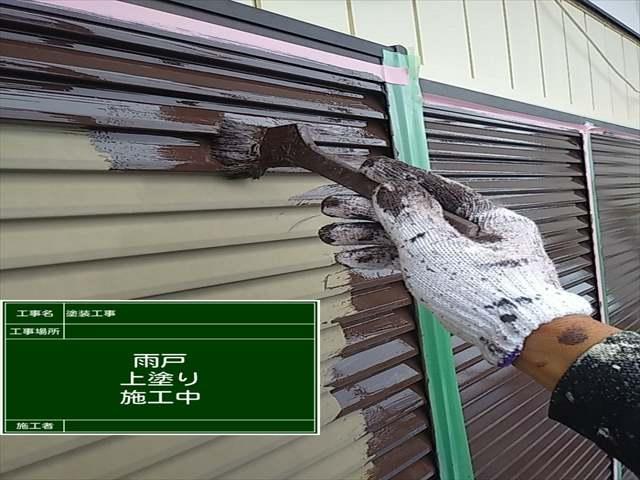 雨戸塗装_0715_M00032 (2)