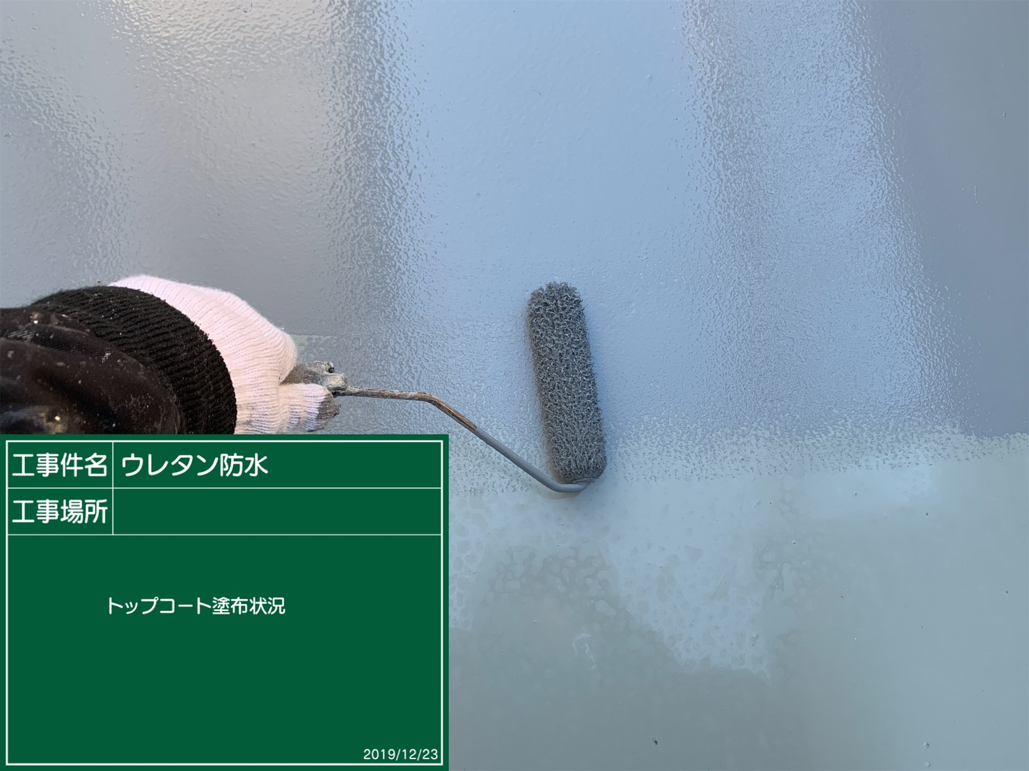 1223_トップコート_M00016 (2)