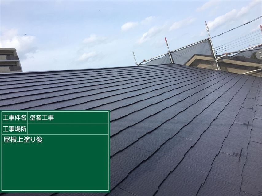 屋根上塗り完了20003