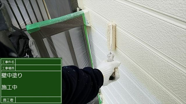 外壁中塗り20190312