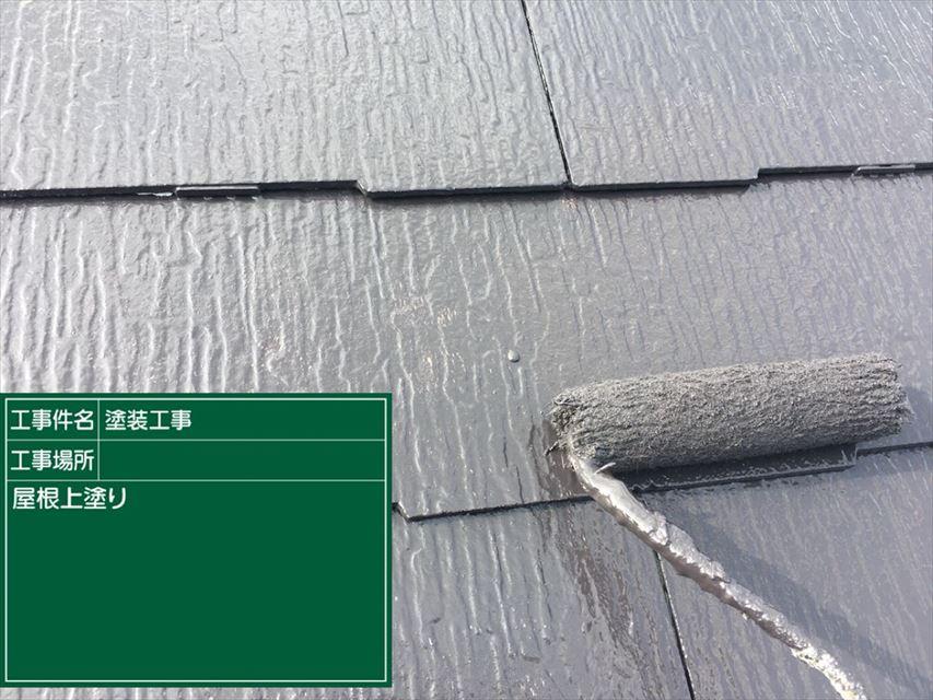 屋根上塗り20003