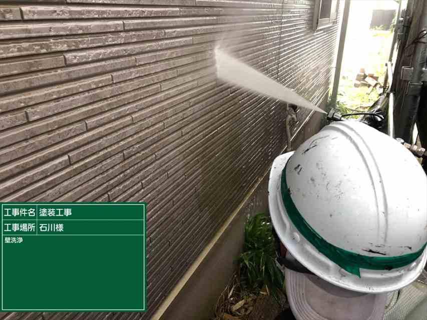 外壁洗浄300007
