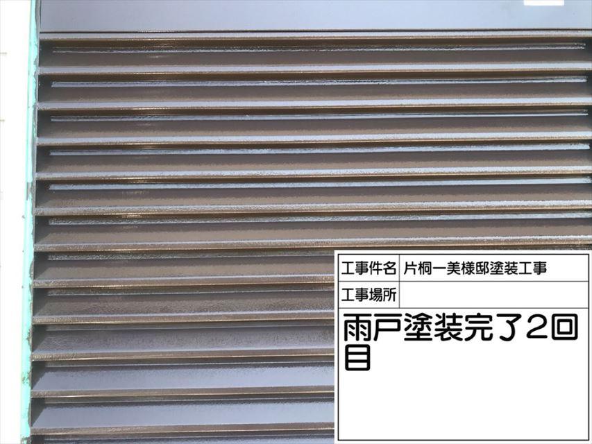雨戸塗装完了(2)20002