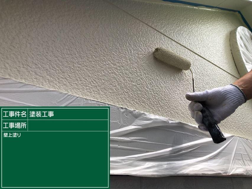 外壁上塗り300003