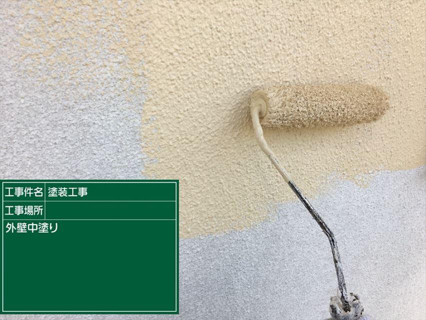 外壁中塗り20003