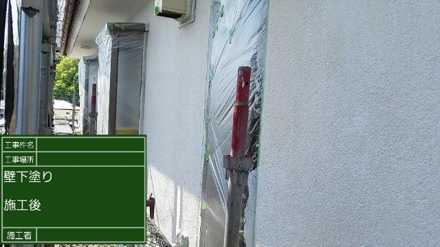 外壁下塗り完了20001