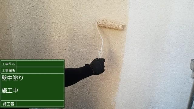 外壁中塗り20001