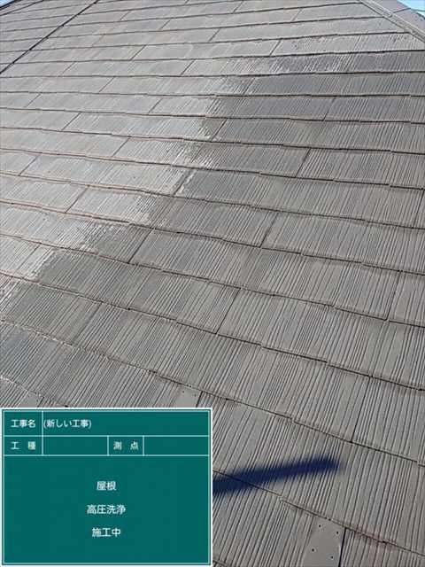 屋根洗浄中300008