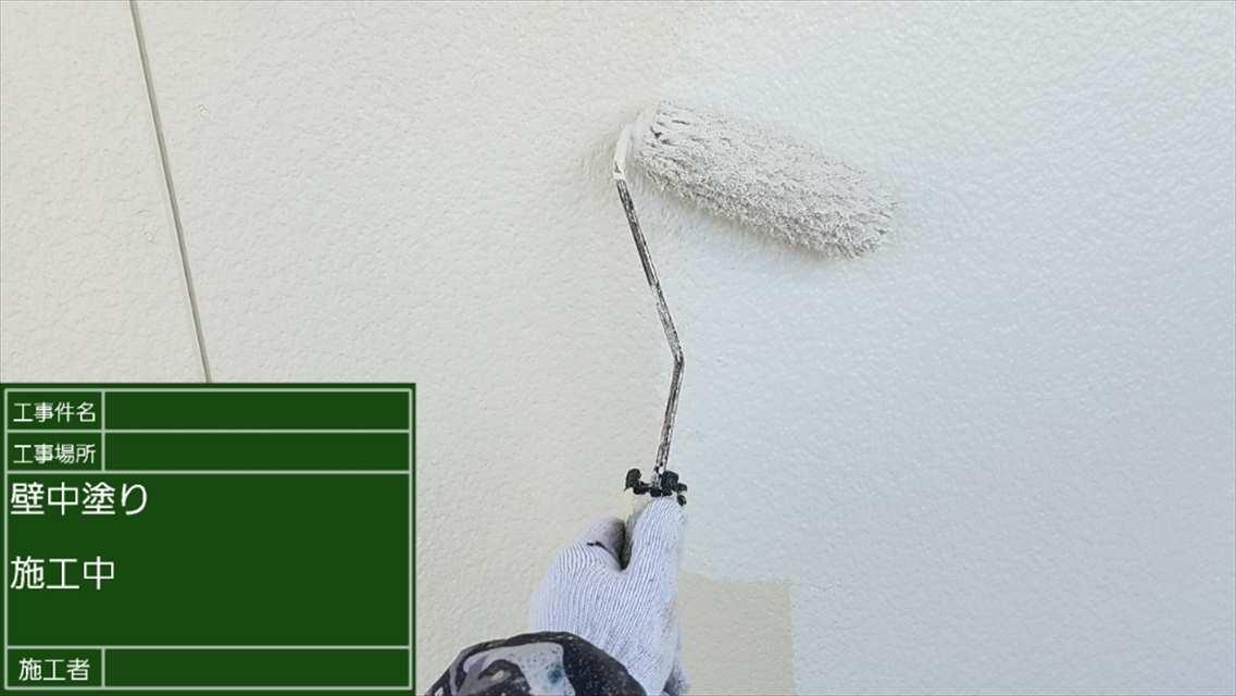外壁中塗り中300006