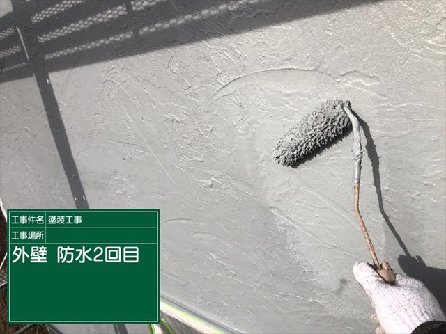 0116 外壁リボール2回め(1)_M00020