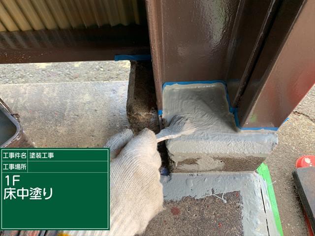床中塗り_0319_M00022 (2)