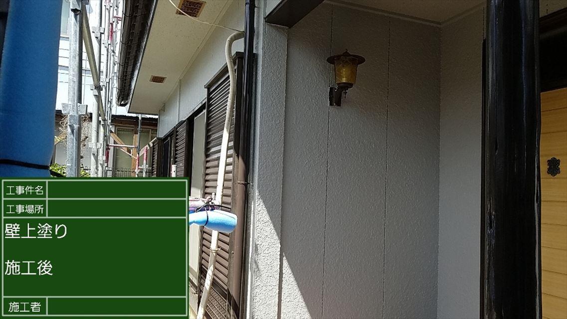 外壁上塗り施工後300002