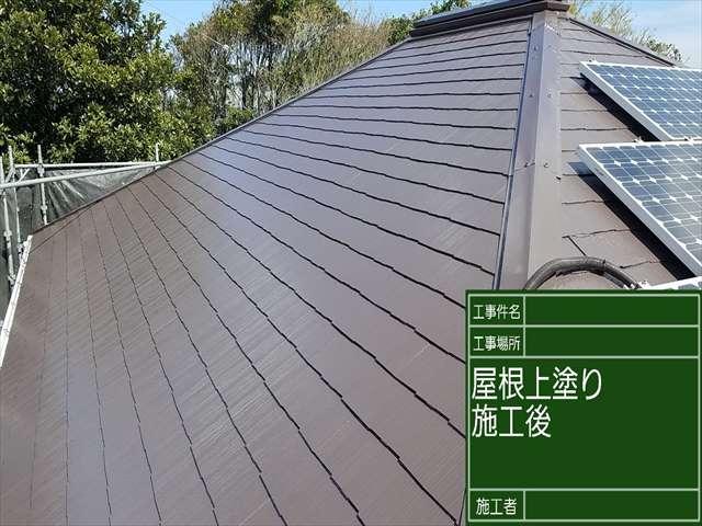 屋根塗装上塗り_0411_M00028 (5)