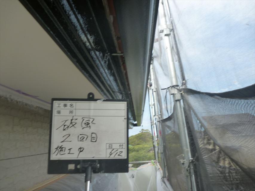 破風塗装(2)20005