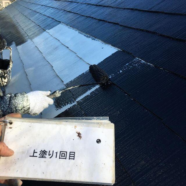 屋根上塗り1回目20190404