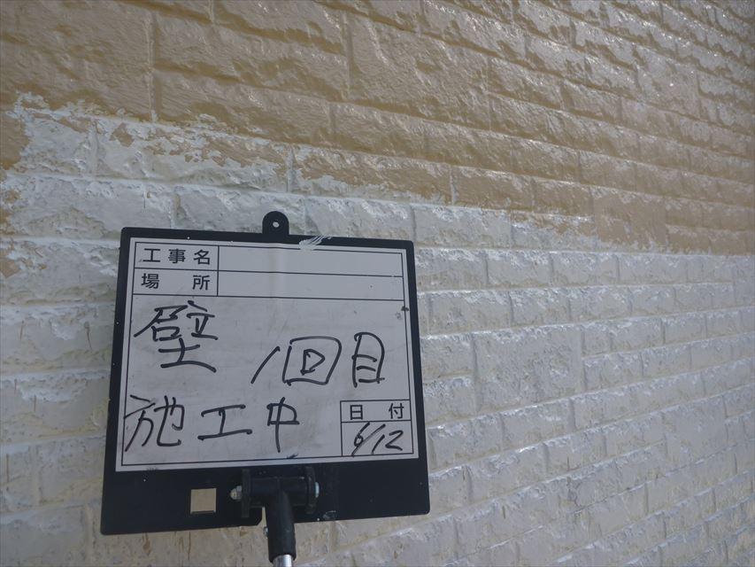 外壁塗装(1)20005