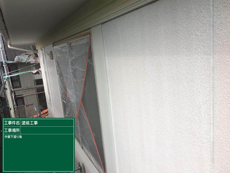 外壁下塗り後300004