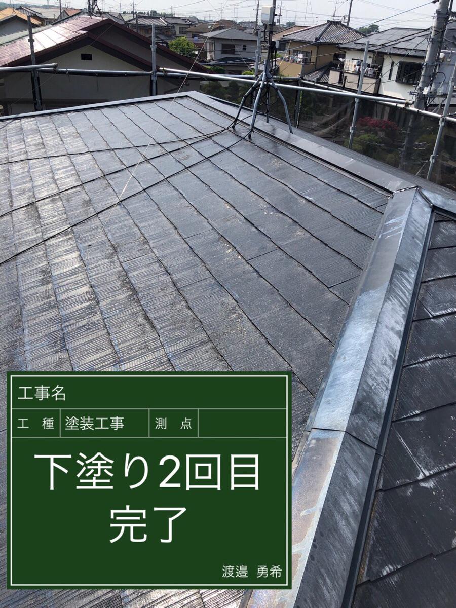屋根下塗り2回目後300011