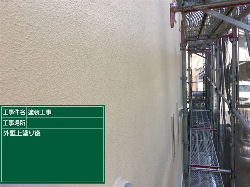 外壁上塗り完了20003