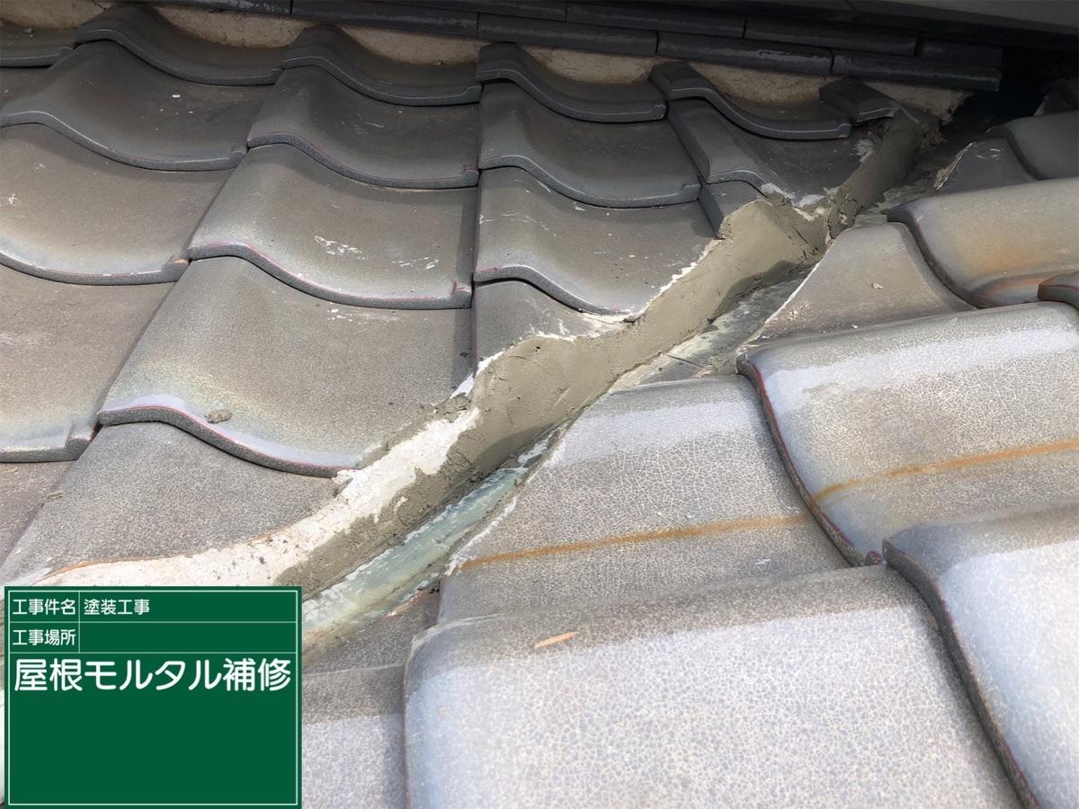 屋根モルタル補修300018