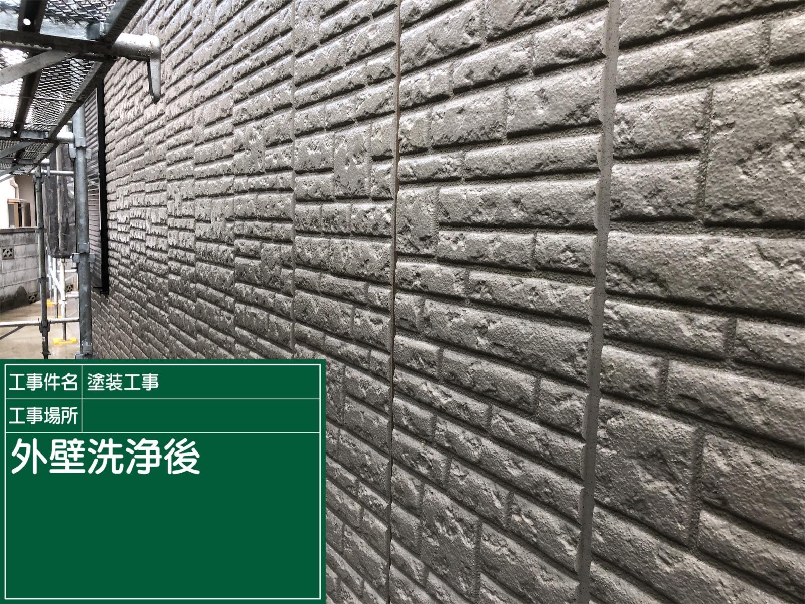 高圧洗浄後外壁(2)300009